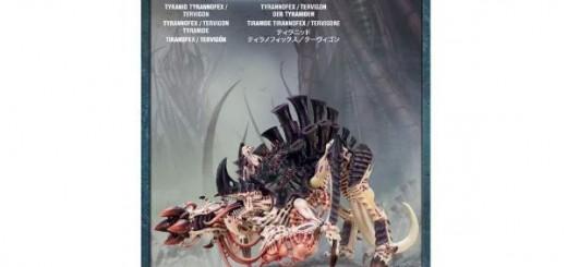 Tyrannofex